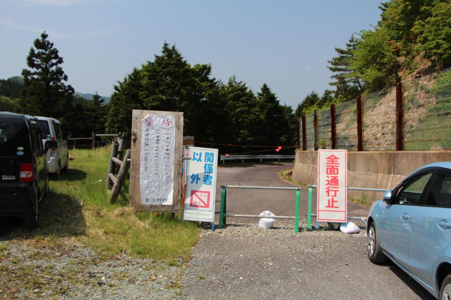 奈良県側は全面通行止