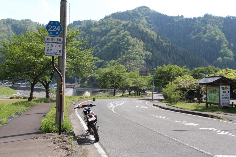 福井県道224号(染ヶ谷小倉線)