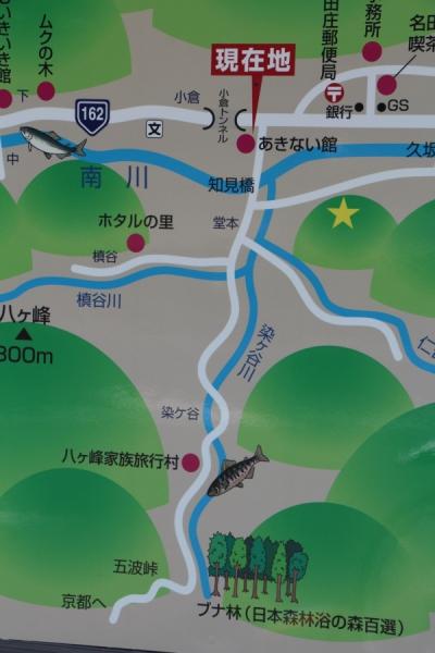 五波峠の地図
