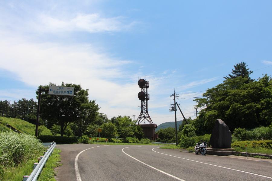 鳥取県道30号(赤碕大山線)