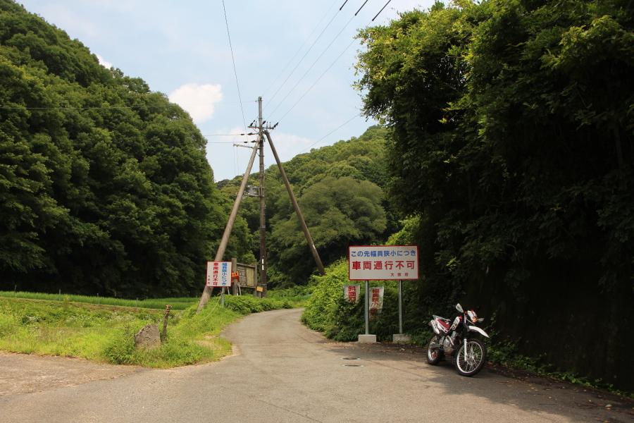 平石峠の大阪府側