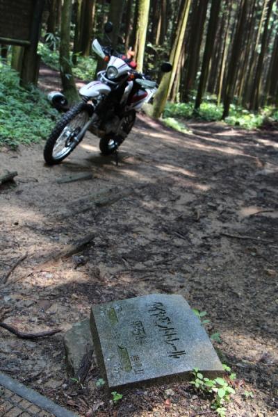平石峠の石板