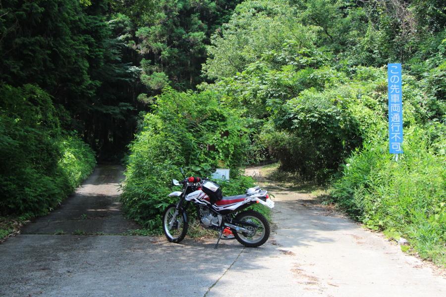 奈良県道704号