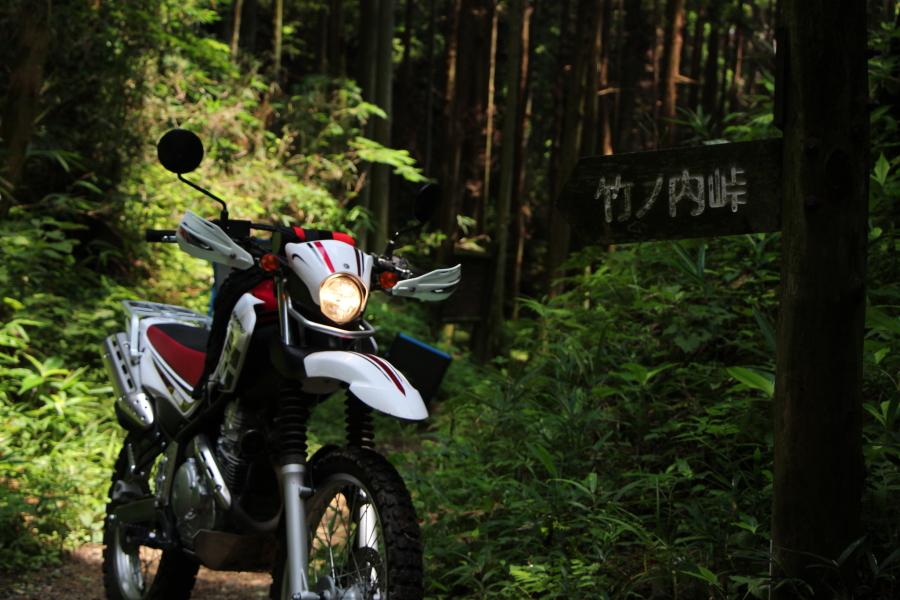 竹内峠への道標