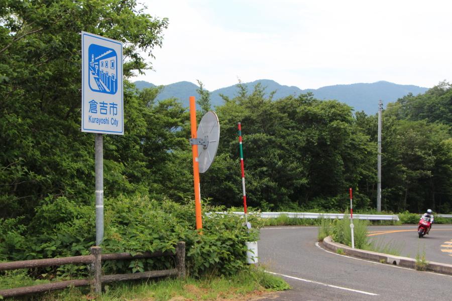鳥取県倉吉市の地蔵峠