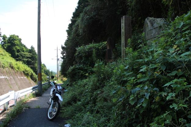 日本最古の国道