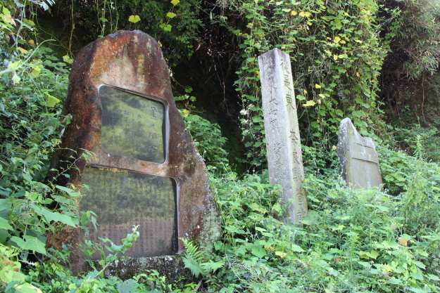 竹内峠の石碑