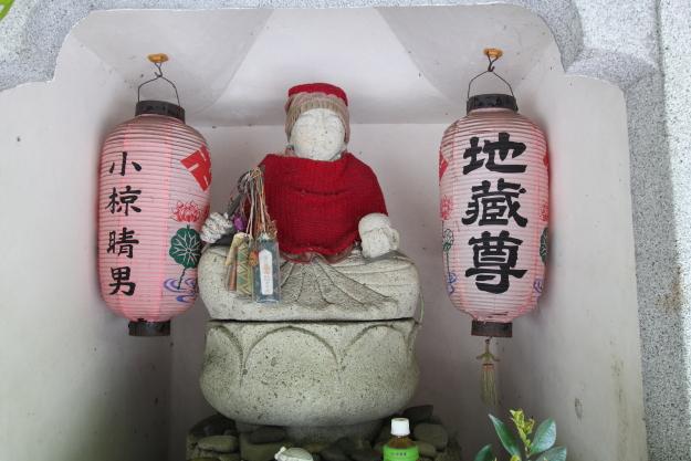寺坂峠の臼目地蔵