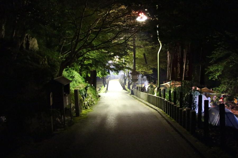 原不動滝公園キャンプ場