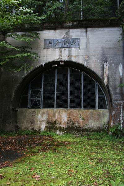 旧戸倉隧道
