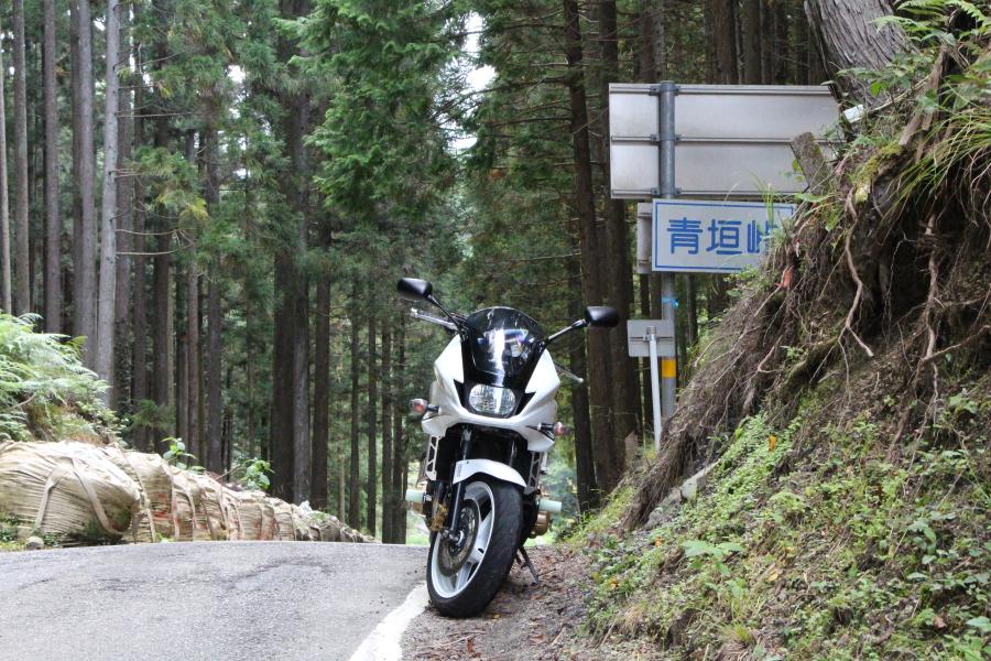丹波市側から見た青垣峠(生野峠)