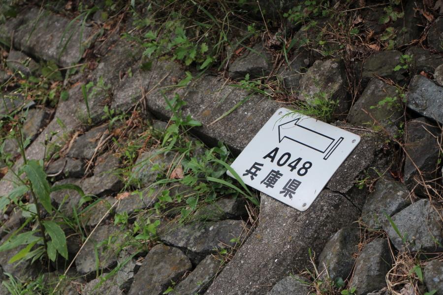 記号の書かれた標識