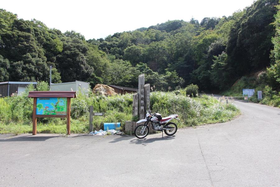 福井県小浜市阿納尻