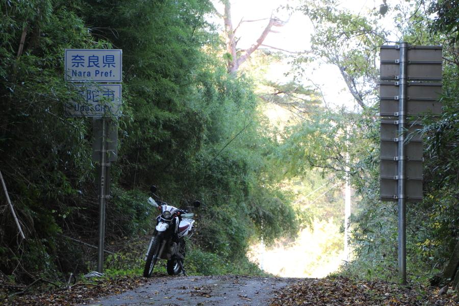 奈良県と宇陀市の道路案内