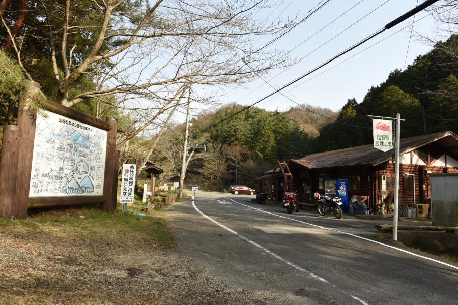 木津川市山城町森林公園